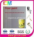Piso pintura epóxi priming / planta de produção piso / resina epóxi pintura
