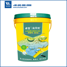 Concrete waterproof coating for building