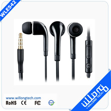 FASHION MOBILE PHONE EARPHONE WITH MIC AND VOLUME CONTROL