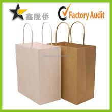 2015 alibaba china factory OEM custom drink carry bags