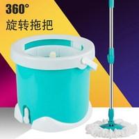 Good easy floor wipes easy clean online shopping magic mop handle