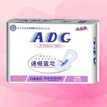 Disposable sanitary pad belt and sanitary pads(JHS020)