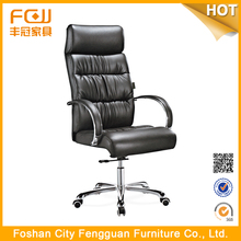 2015 Foshan Leather Office Chair / Manufacture Modern Furniture / China Pu Leather Chair 079A