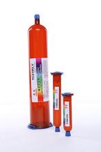 YC3195LV best price loca uv glue for mobile lcd glass