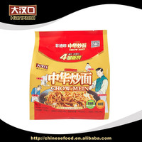 Hot sell instant non fried organic wheat noodle