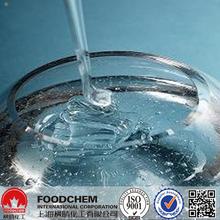 Low Calorie Sweetener Sugar Substitute E965 Maltitol