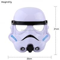 Star War Cosplay Mask