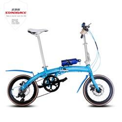 High Performance Pocket Aluminum Alloy Bicycle/Bike
