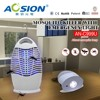 Aosion unique indoor flying insect trap AN-C999