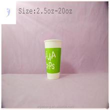 Impreso colorido taza de papel rizado y encerado taza de papel y ondulación tazas de café de papel