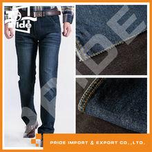 PR-JD308 organic cotton denim fabric garment import company in usa
