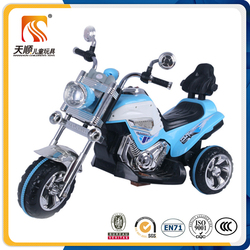 Custom motorcycle china wholesale motorcycle parts children electric motorcycle
