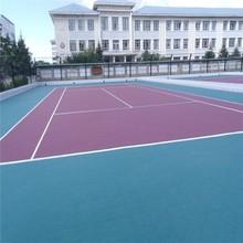 Basketball Sport flooring better than epdm