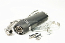 SEP motorcycle accessories BWS125 Cygnus scooter carbon fiber muffler