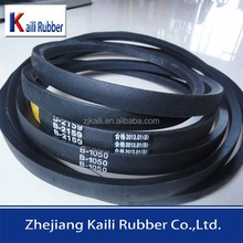 A,B,C,D,E wrapped,classcial cogged rubber V-belt