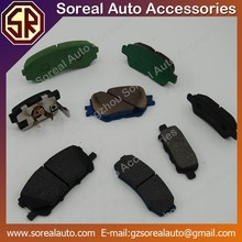 Use For CITROEN XSARA/FENGSHEN S30/H30/PEUGEOT206 Brake Pads 4252.71
