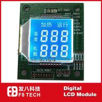 7 segment table lcd money detector transparent lcd display