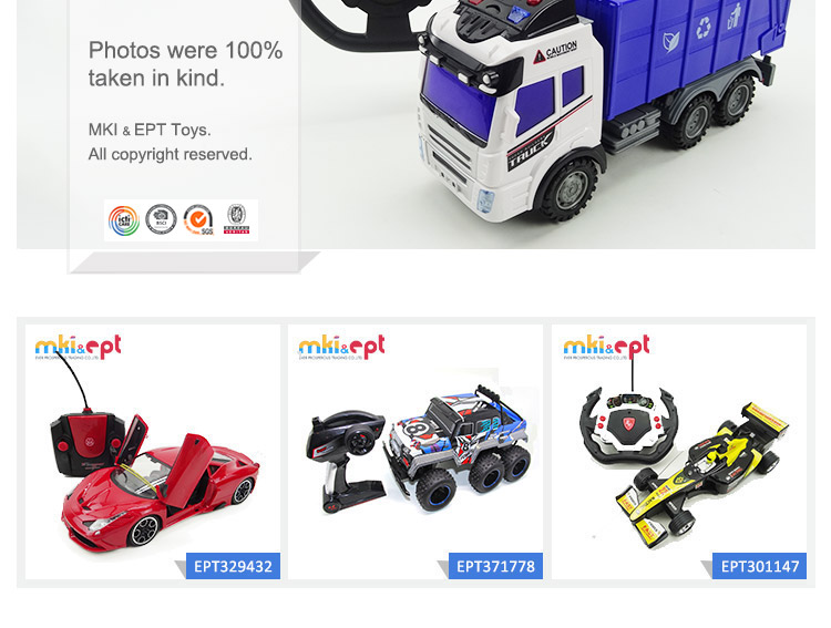 Hot sale cool design battery operated remote control kids toy construction truck for boys in low price.jpg
