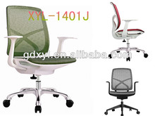 Top end new design advanced mesh office chair for 2015
