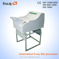 HQ-350XT X Ray Film Processor