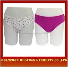 2015 seamless sexy lady fashion women panty underwear manufacture