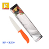 "3""ceramic fruit knife paring knife"