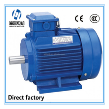 Low noise Y2 series three phase electric car motor