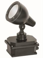 G12 MH 70W Black Outdoor Lawn Standing Spotlight IP65