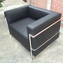 classic le corbusier lc3 sofa/le corbusier sofa lc2/le corbusier sofa replica