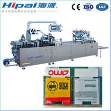 Credit Card Automatic Grade High Blister Packaging Machine