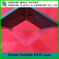 14mm Double Disc Album Gift PP DVD Case