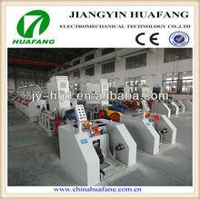 GJD series metal tubular stranding machine mill/PLC