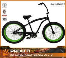 2015 4.0 tire fat tire beach bike (PW-M26137)