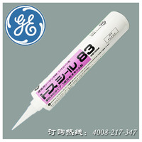 mouldproof silicone sealant especially designed for bathroom & kitchen