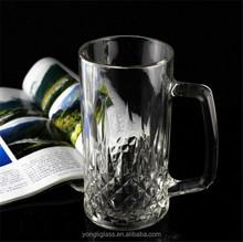 World cup promo gifts wheat beer glass,creative beer mug