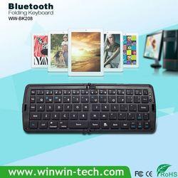 lithium battery shenzhen bluetooth keyboard wired