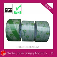 2012 HOT Sale BOPP Thermal Lamination Tape(ISO 9001 2008&SGS)