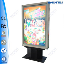 led scrolling muptiple picture advertising billboard
