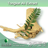 Tongkat ali root extract 200 1,eurycoma longifolia P.E