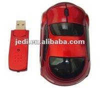2012 latest handheld wireless trackball mouse(new model)