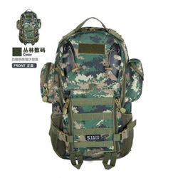 2015 Chinese Verified Supplier Military Backpack