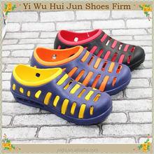 Spa Sandals 2015 Lady Pu Sandals