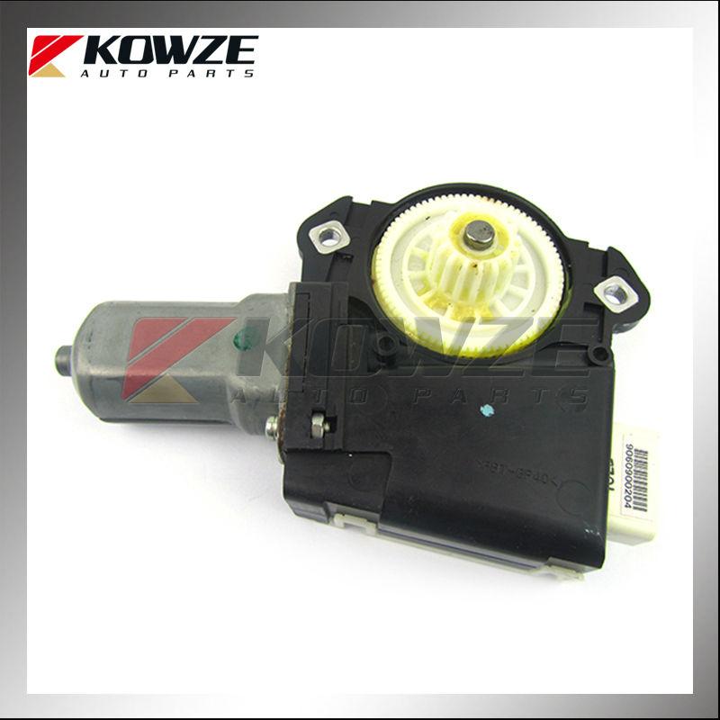 Windshield wiper motor for mitsubishi outlander asx rvr for Car wiper motor price