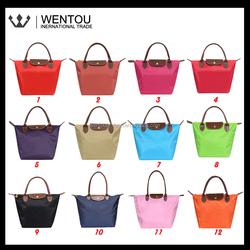 Monogrammed Foldable Nylon Shopping Bag