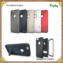 For iphone 6 Plus Stand Case 3 in 1 Strong Box TPU + PC Hybrid Combo Cover
