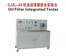 High Power 2.2KW Filter Testing Equipment with 32L / min Oil Pump Flow