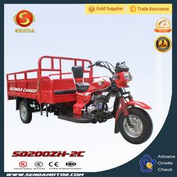 200CC/250CC Cargo tricycle, three wheel motorcycle SD200ZH-2C
