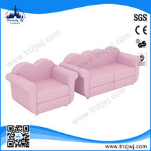 2014 Hot sale leather Pink princess and prince child sofa