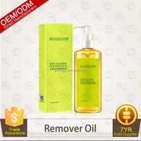 Natural face Makeup Removing Oil