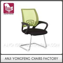 Ajustable ejecutivo de la alta conveniencia silla de oficina revisión